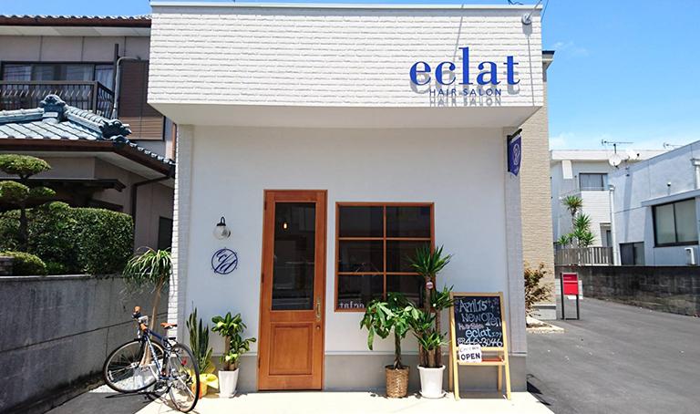 eclat【エクレ】 店鋪写真